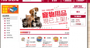759online-store-opened-1