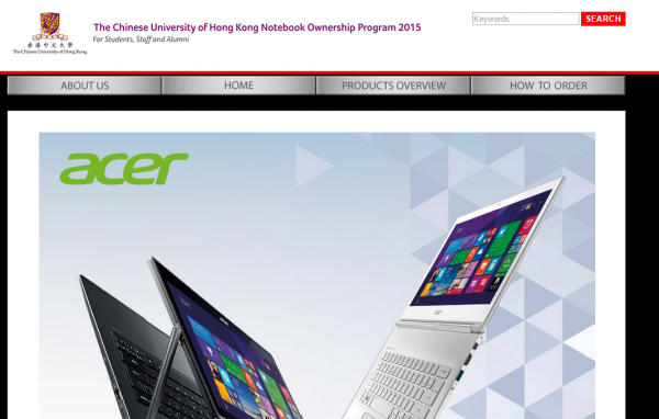 cuhk-notebook-ownership-program-2015-acer