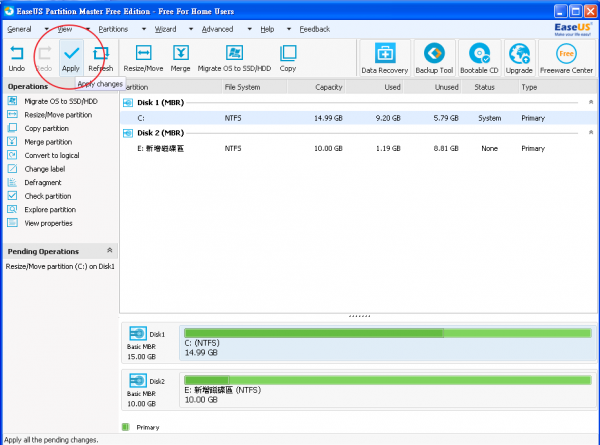 easeus-partition-master-free-10-5-now-support-windows-10-6