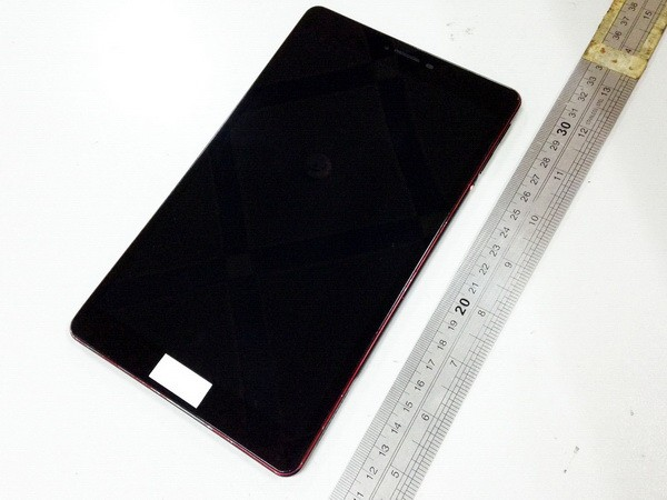 google-nexus-8-colorful-hero-leaked-1