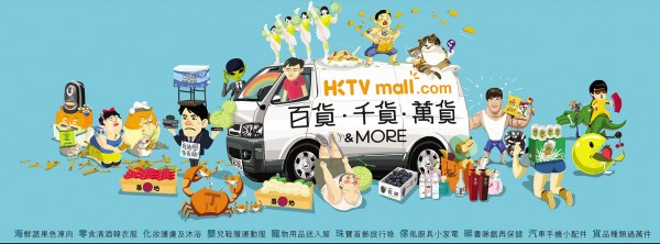 hktvmall-wiki-wong-follow-up-issue