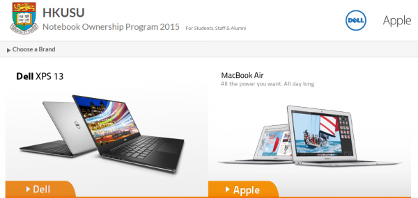 HKU Notebook Ownership Program 2015 – Dell、ASUS 及Apple