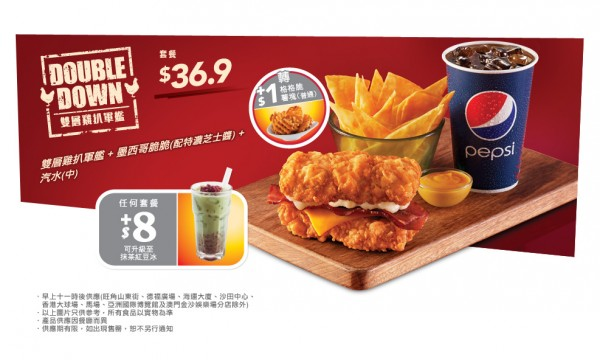 kfc-hk-double-down-no-bread-burger-1
