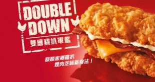 kfc-hk-double-down-no-bread-burger