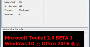microsoft-toolkit-2-6-beta-1-windows-10-office-2016-crack-activate