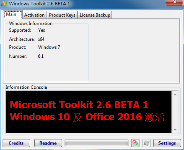 activator office 2016 microsoft toolkit