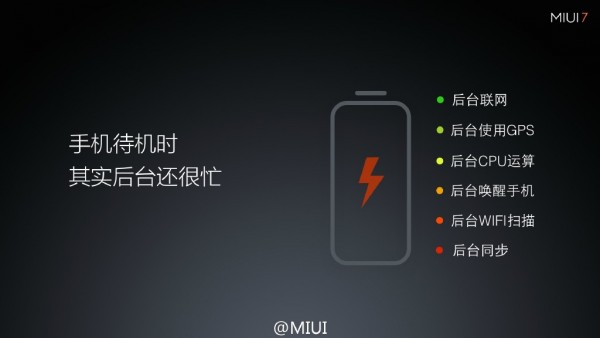 miui-7-china-edition-announced-12