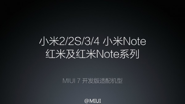 miui-7-china-edition-announced-14