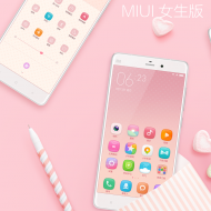 miui-7-china-edition-announced-4