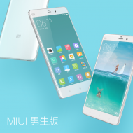 miui-7-china-edition-announced-5