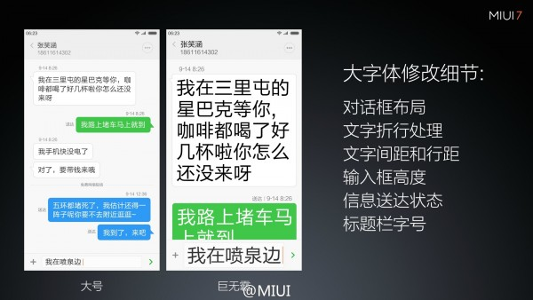 miui-7-china-edition-announced-7