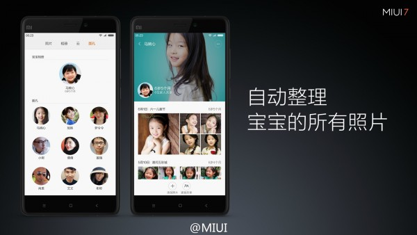 miui-7-china-edition-announced-8