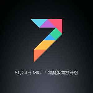 miui-7-international-version-announced-3