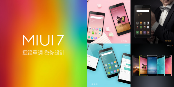 miui-7-international-version-announced