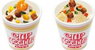 nissin-cup-noodles-ice-cream-japan-exclusive