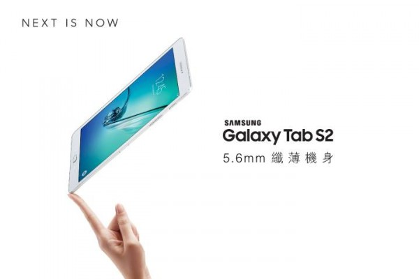 samsung-galaxy-tab-s2-announced-hk