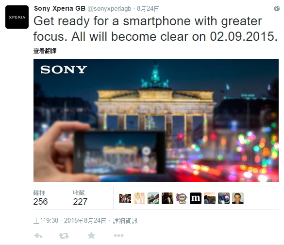 sony-xperia-z5-to-release-2-sep-2015-1