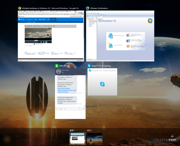 windows-10-feature-multiple-desktops