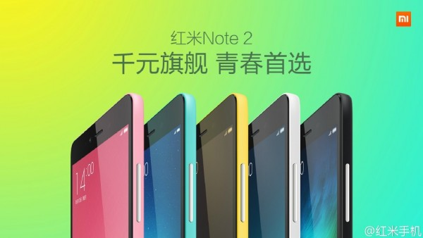 xiaomi-hongmi-note-2-announced-1