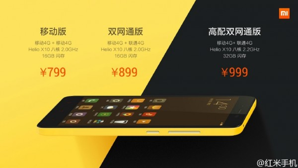 xiaomi-hongmi-note-2-announced-5
