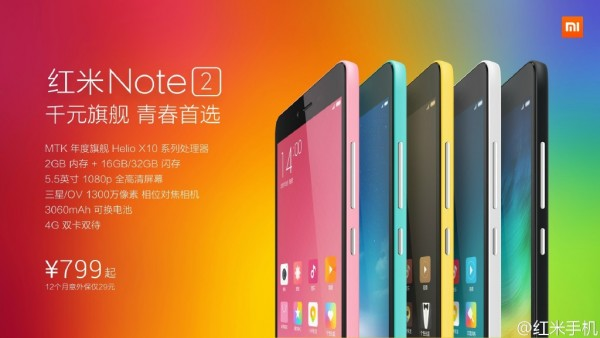 xiaomi-hongmi-note-2-announced