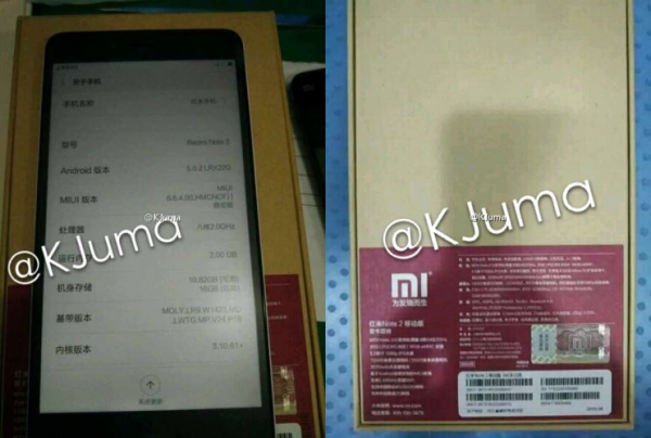 xiaomi-hongmi-note-2-leaked-in-wild