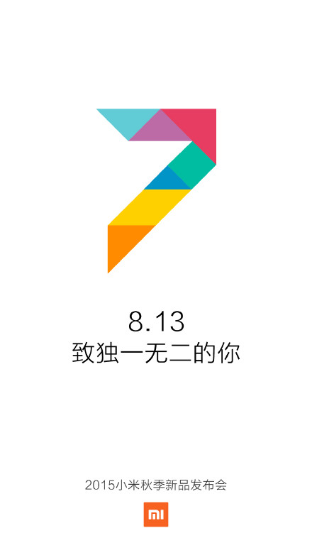 xiaomi-to-announced-miui-7-on-13-august