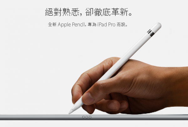 apple-announced-12-9-inch-ipad-pro-1