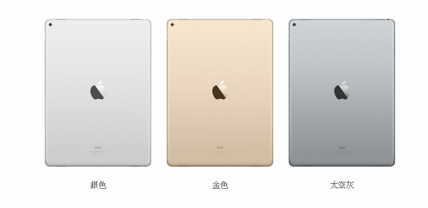apple-announced-12-9-inch-ipad-pro-3