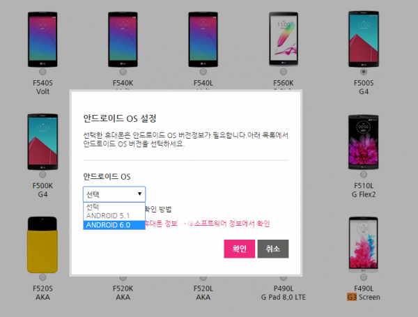 lg-g3-and-g4-may-get-android-6-0-marshmallow-soon-1
