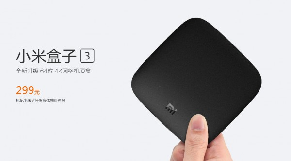 xiaomi-tv-box-3-rmb-299-1