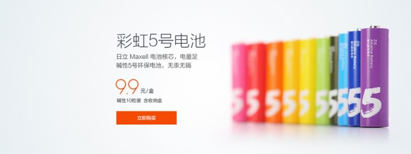 xiaomi-zl5-alkaline-battery-announced