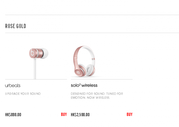 beats-introducing-rose-gold-beats-solo-wireless-and-urbeats-1