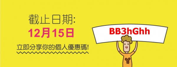 hktvmall-free-hkd-50-coupon-1