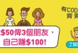 hktvmall-free-hkd-50-coupon