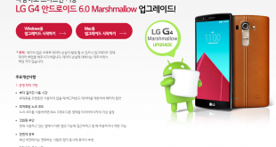 lg-g4-kr-f500-android-6-0-marshmallow-update-started