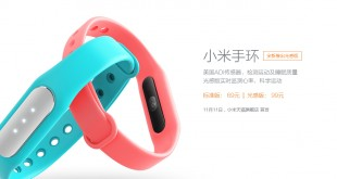 mi-band-with-heart-rate-detect-rmb-99-1