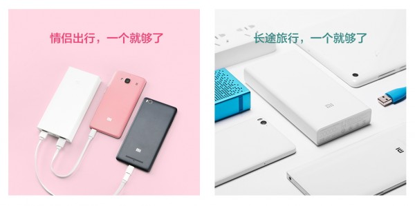 mi-external-battery-20000mah-rmb-149-2