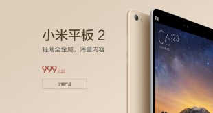 mi-pad-2-announced-rmb-999