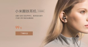 mi-quantie-earphone-rmb-99-on-11-nov-1