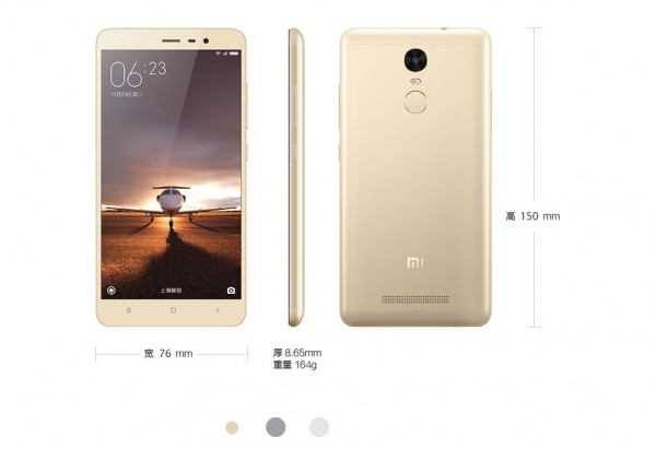 mi-redmi-note-3-announced-rmb-899-1