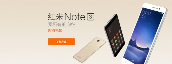 mi-redmi-note-3-announced-rmb-899