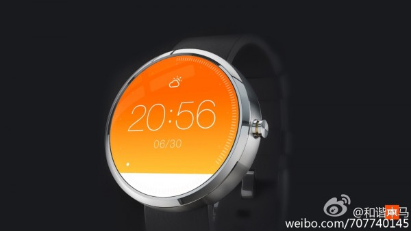 mi-watch-may-announced-soon