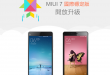 xiaomi-4i-and-redmi-note-3g-miui-v7-available