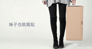 xiaomi-another-new-product-for-24-nov