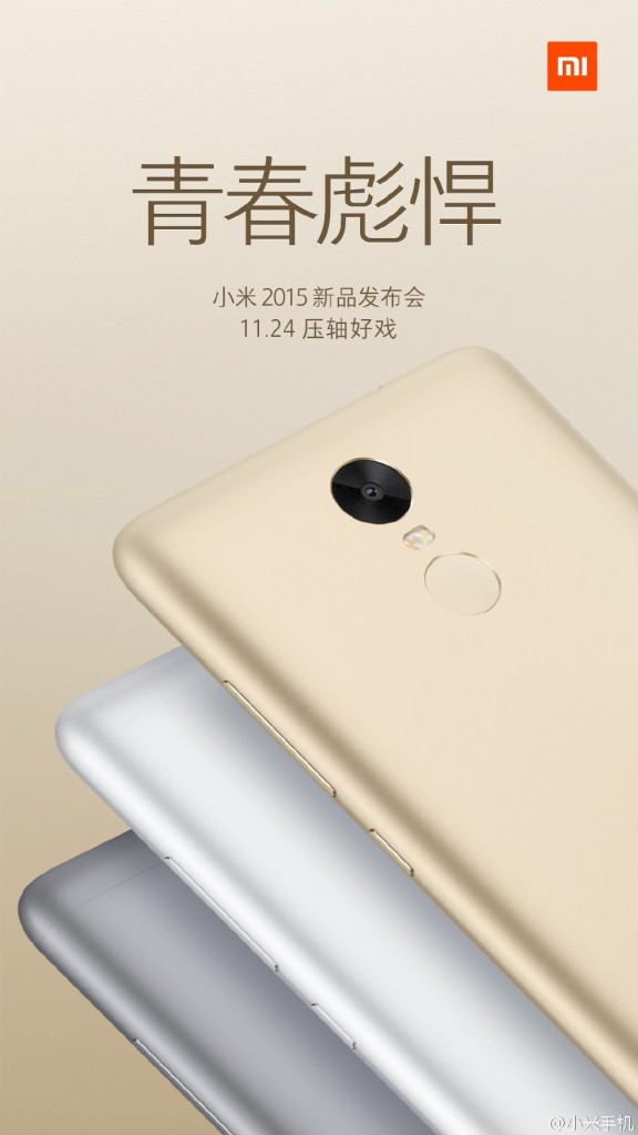 xiaomi-to-announce-redmi-note-3-next-tue-24-nov-1