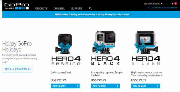 gopro-hero-4-session-entry-level-usd-199