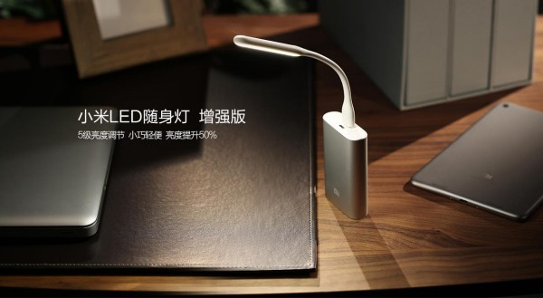 xiaomi-led-light-new-version