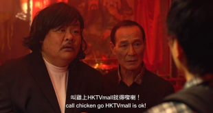 100most-hktvmall-99-two-chicken-1