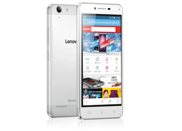 lenovo-lemon-3-rmb-699